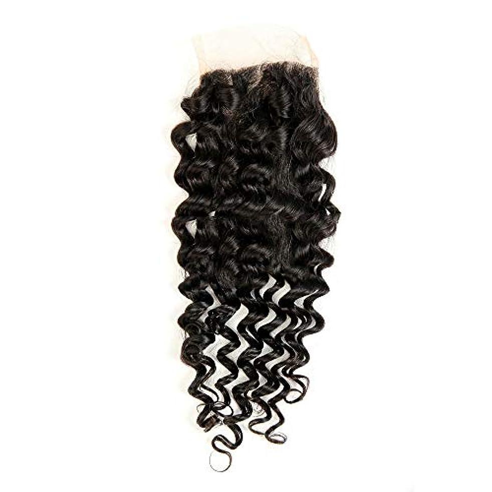 解任メモ勧告WASAIO 4×4インチディープウェーブレース閉鎖ブラジルバージンレミー人間の髪の毛の閉鎖ナチュラルカラーウィッグ (サイズ : 18 inch)
