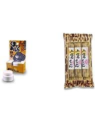 [2点セット] 信州木曽 くまのあぶら 熊油スキン&リップクリーム(9g)?スティックようかん[小倉](50g×3本)