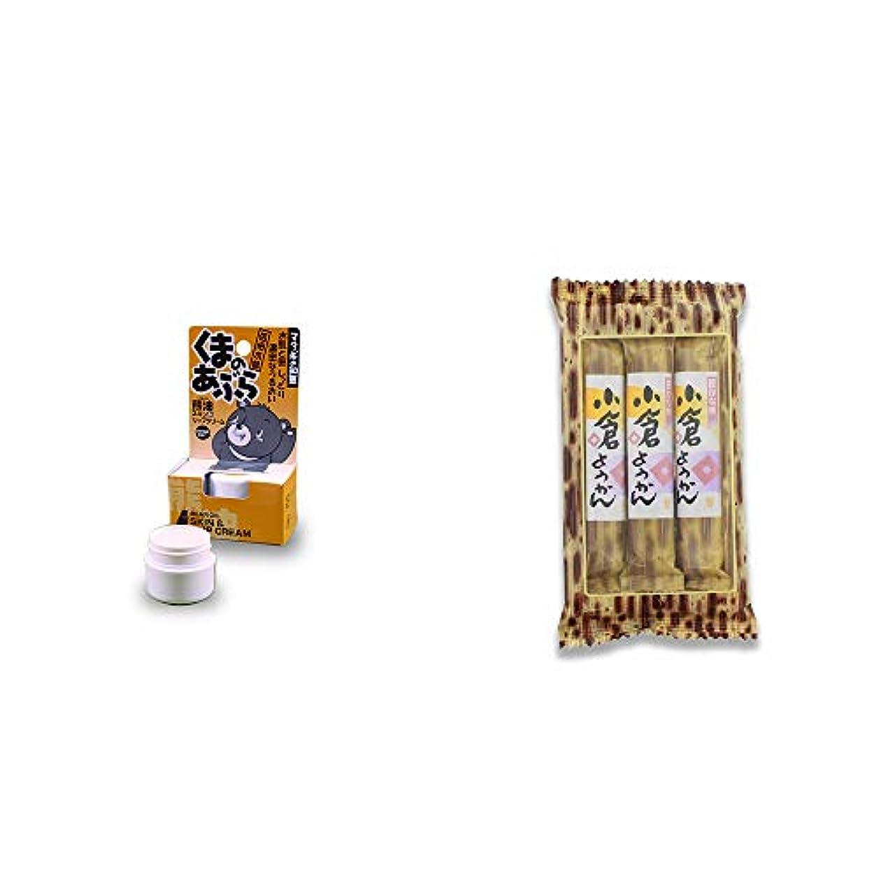 いちゃつく健康的有害[2点セット] 信州木曽 くまのあぶら 熊油スキン&リップクリーム(9g)?スティックようかん[小倉](50g×3本)