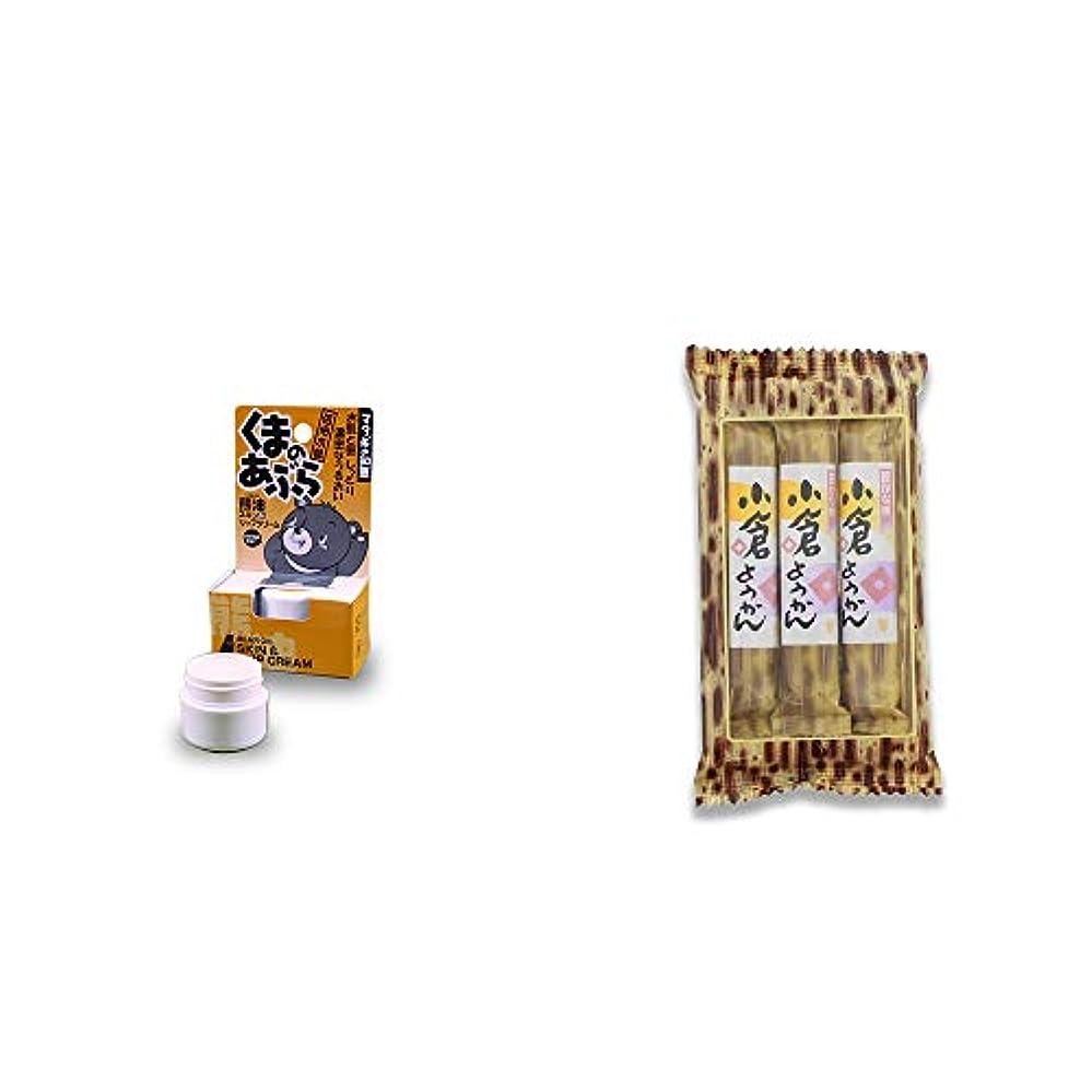 バンド歯科医潤滑する[2点セット] 信州木曽 くまのあぶら 熊油スキン&リップクリーム(9g)?スティックようかん[小倉](50g×3本)