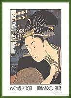 ポスター マイケル ニギン Profound Love-After Utamaro 額装品 ウッドベーシックフレーム(グリーン)
