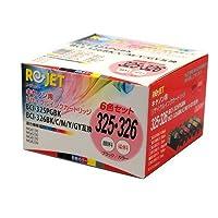 ENEX [リサイクルトナー] Rejetリサイクルインクカートリッジ Canon(キヤノン) BCI-325PGBK.326BK.C.M.Y.GY 6色BOX対応 EC325326B-6P