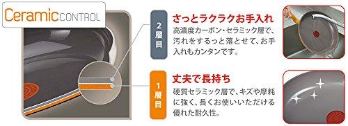 ティファール 炒め鍋 26cm 深型 フライパン IH対応 「 IHセラミックコントロール イエロー ウォックパン 」 セラミック 2層コーティング C97577 取っ手つき T-fal