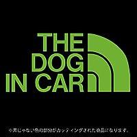 THE DOG IN CAR(ドッグインカー)【ステッカー カッティングシート】パロディ シール(12色から選べます) (ライトグリーン)