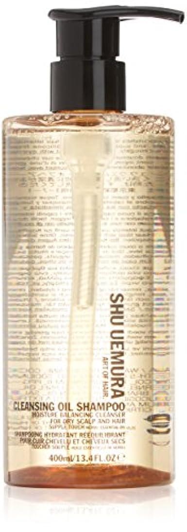 防ぐわかりやすいたるみシュウ ウエムラ クレンジングオイル シャンプー 400ml