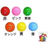 【バルーン】 40cm 風船バレー6色30枚セット(各色5枚計30枚入り)  【ふうせんバレー】  / お楽しみグッズ(紙風船)付きセット