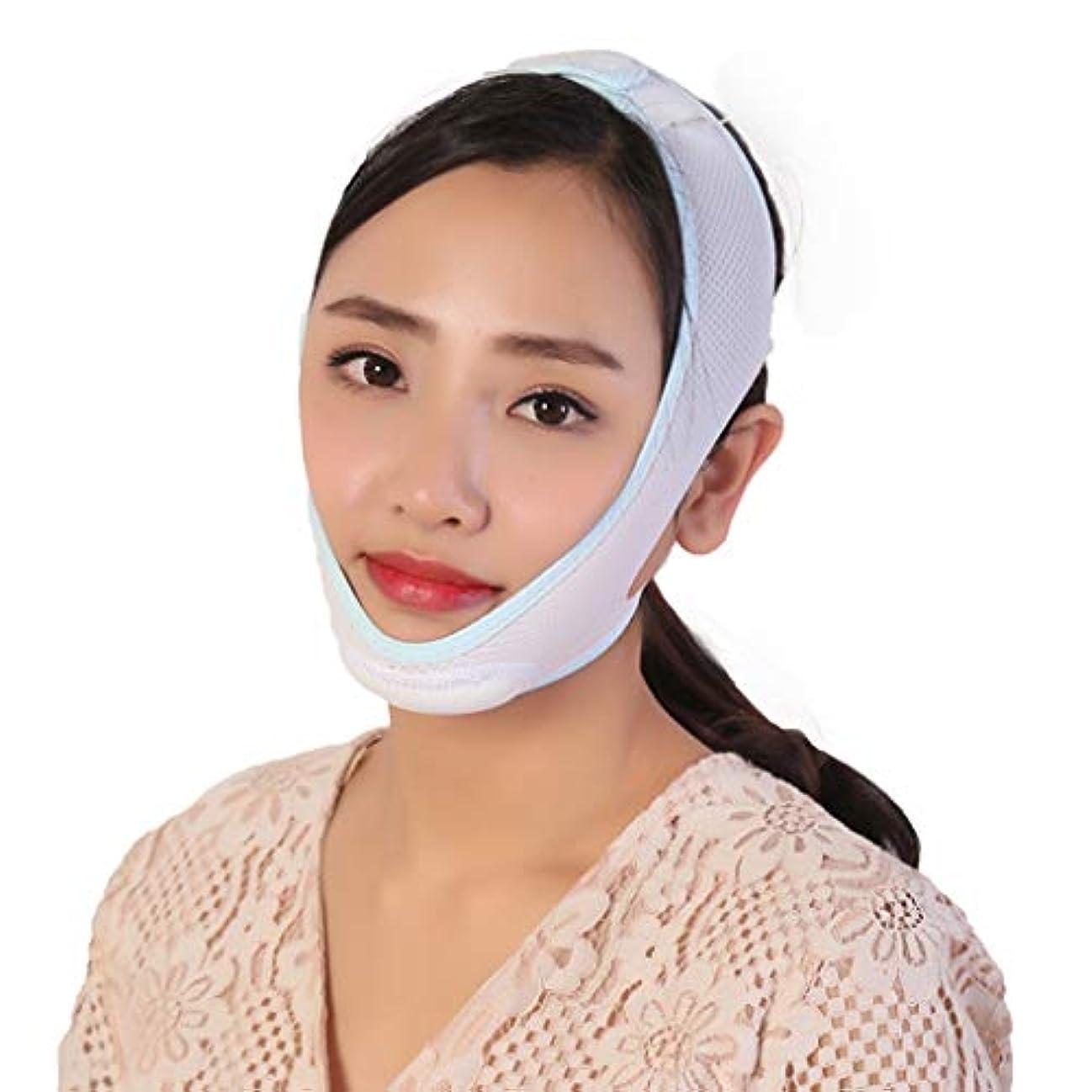 再生可能早熟フィクション顔の顔を持ち上げる顔のマスクを改善するために快適な顔面曲線包括的通気性包帯
