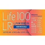 Life 100 LR ミミズ乾燥粉末(LR末Ⅲ)含有食品