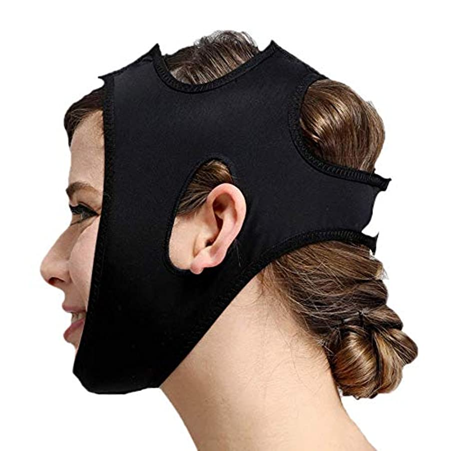 敬意証明するスタッフフェイススリミングマスク、快適さと通気性、フェイシャルリフティング、輪郭の改善された硬さ、ファーミングとリフティングフェイス(カラー:ブラック、サイズ:XL),黒、M
