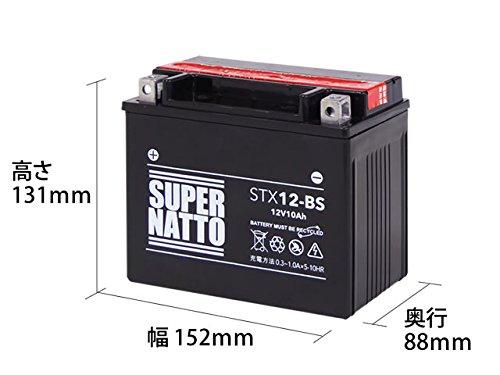 SUPER NATTO / STX12-BS (YTX12-BS GTX12-BS FTX12-BS互換) バイク用バッテリー 密閉型MF(フォーサイト EX フュージョン SE TYPE-X W650 W800 ZRX1200DAEG バンディッド 1200S バルカン クラシック ゼファーX) 12-BS