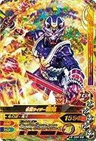 ガンバライジング/バッチリカイガン6弾/K6-026 仮面ライダー響鬼 SR