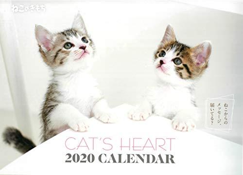 ねこのきもちカレンダー2020 ([カレンダー])