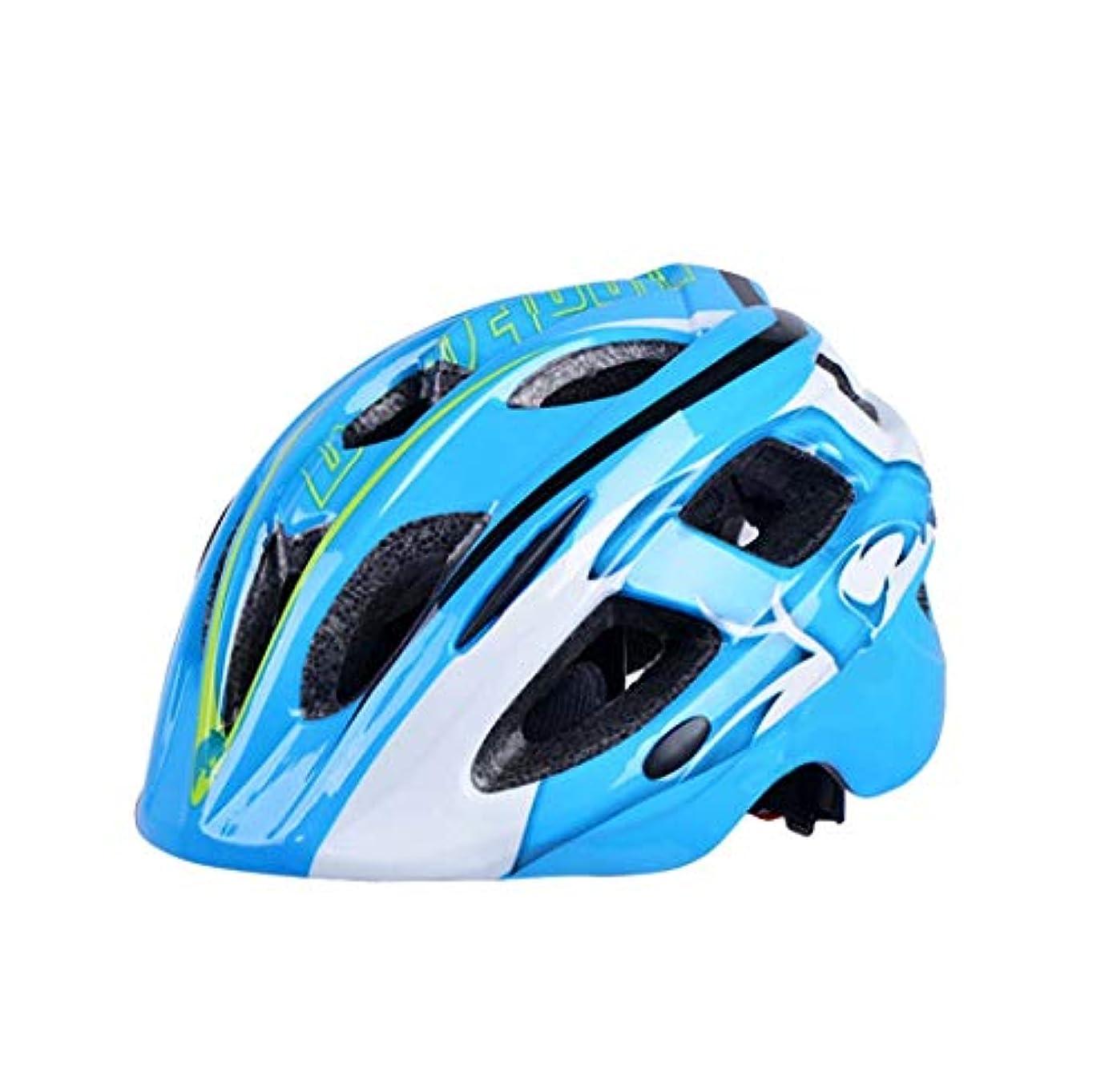 ワイン浸漬アジア人自転車ヘルメット, 軽量ライディングヘルメット PC 屋外サイクリングヘルメット調整しやすいユニセックス大人スポーツヘルメット