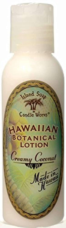顕微鏡全能放映ハワイ 土産 アイランドソープ トロピカル ボディーローション 59ml (クリーミーココナッツ) ハワイアン雑貨