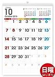 ボーナス付 2018年10月~(2019年10月付) タテ長ファミリー壁掛けカレンダー 太字タイプ(六曜入) A3サイズ[H]