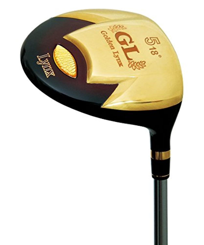 リンクス (Lynx) ゴルフ フェアウェイ メンズ Golden Lynx2 FW ゴールデンリンクス2 フェアウェイウッド 番手:5W フレックス:R