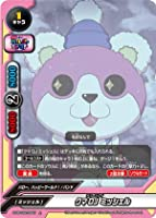 【パラレル】 バディファイト S-UB-C02/0047 クマDJ ミッシェル (上) BanG Dream! ガルパ☆ピコ