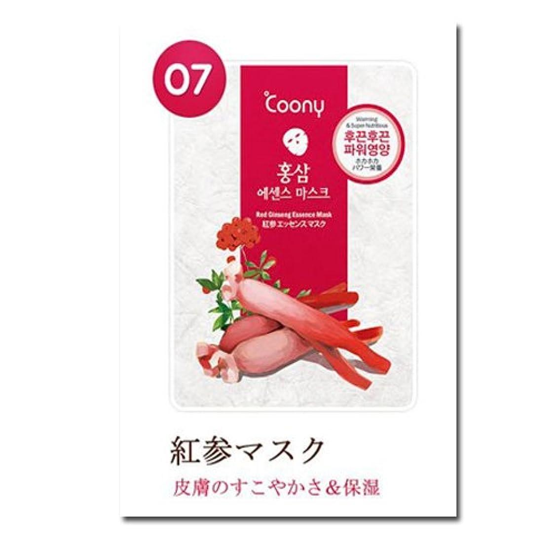 coony?韓国コスメ/潤い/乾燥肌/エッセンスマスクパック/紅参マスクパック10枚//びっくり品質