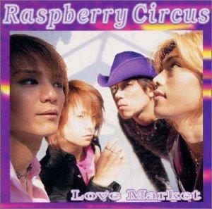 Love Market | Raspberry Circus...