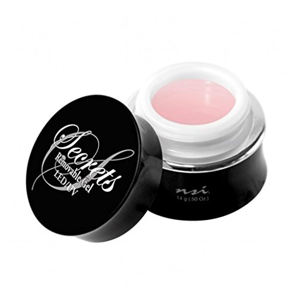 パック二むさぼり食うnsi Secrets - Removable Gel - LED/UV Cover Pink Warm - 0.49oz / 14g
