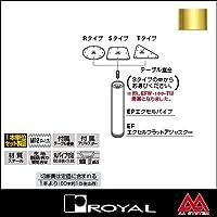 e-kanamono ロイヤル テーブル脚 エクセルフレームフラット木部タイプセット50φ EFW-50-R/S/T ~320mm APゴールド 丸座(100mm)