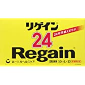 (ケース) リゲイン24 50ml×10本