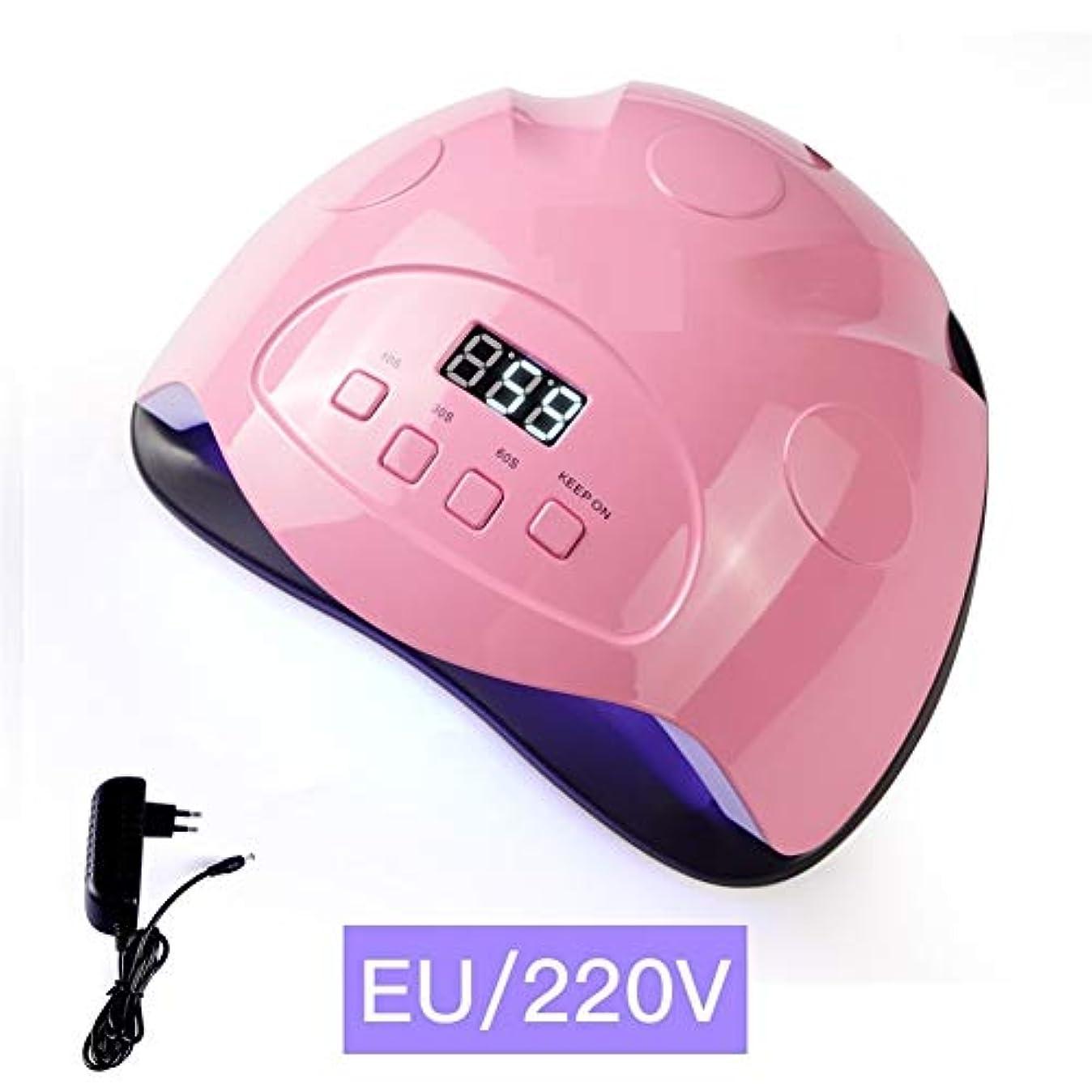 ピクニック賠償唯一LittleCat 42 90WランプビーズネイルポリッシュネイルグルーヒートランプLEDランプネイルUV誘導機 (色 : Pink euro)