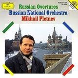 ロシア序曲集
