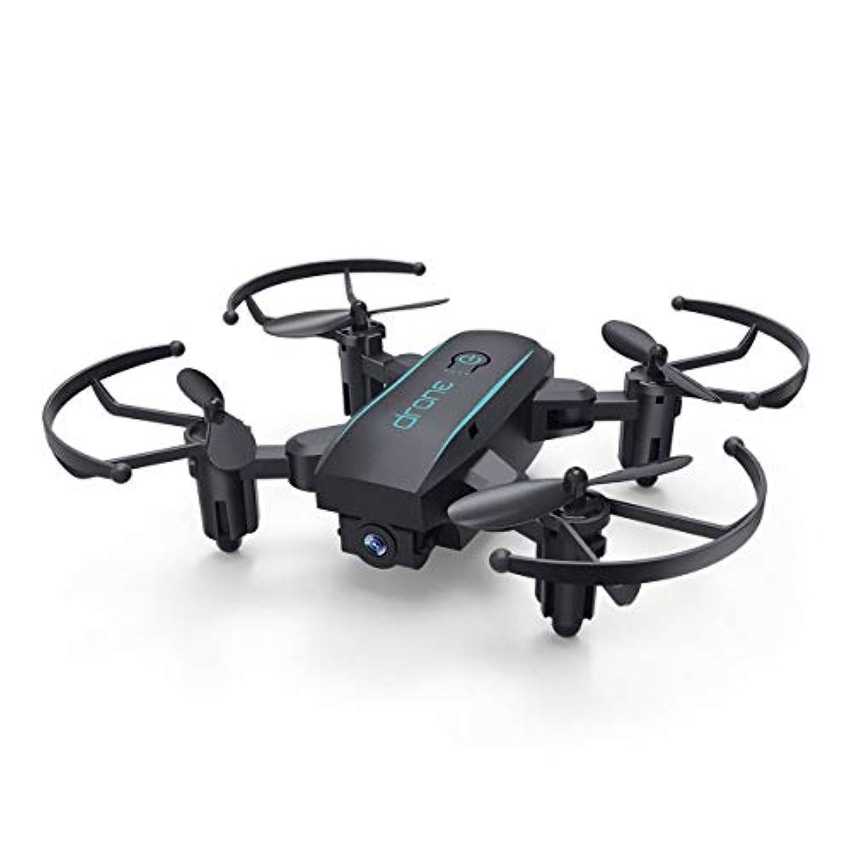 Tivollyff 1601 高度維持 折り畳み式 ワンキーリターン 2.4G ミニドローン 30W空撮カメラ付き wifi機能搭載  黒
