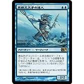 マジック:ザ・ギャザリング【真珠三叉矛の達人/Master of the Pearl Trident】 M13-059-R ≪基本セット2013 収録≫