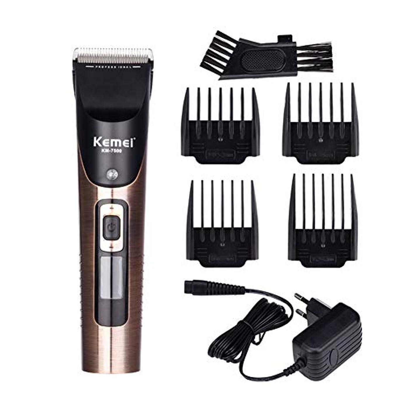 語圧力革新バリカンプロフェッショナル充電式ヘアトリマーで充電ベースカッター毛切断機散髪ツール男性用