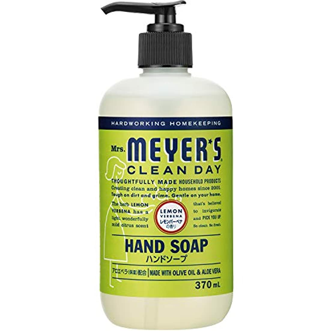 用心する影響を受けやすいです説明するMrs. MEYER'S CLEAN DAY(ミセスマイヤーズ クリーンデイ) ミセスマイヤーズ クリーンデイ(Mrs.Meyers Clean Day) ハンドソープ レモンバーベナの香り 370ml