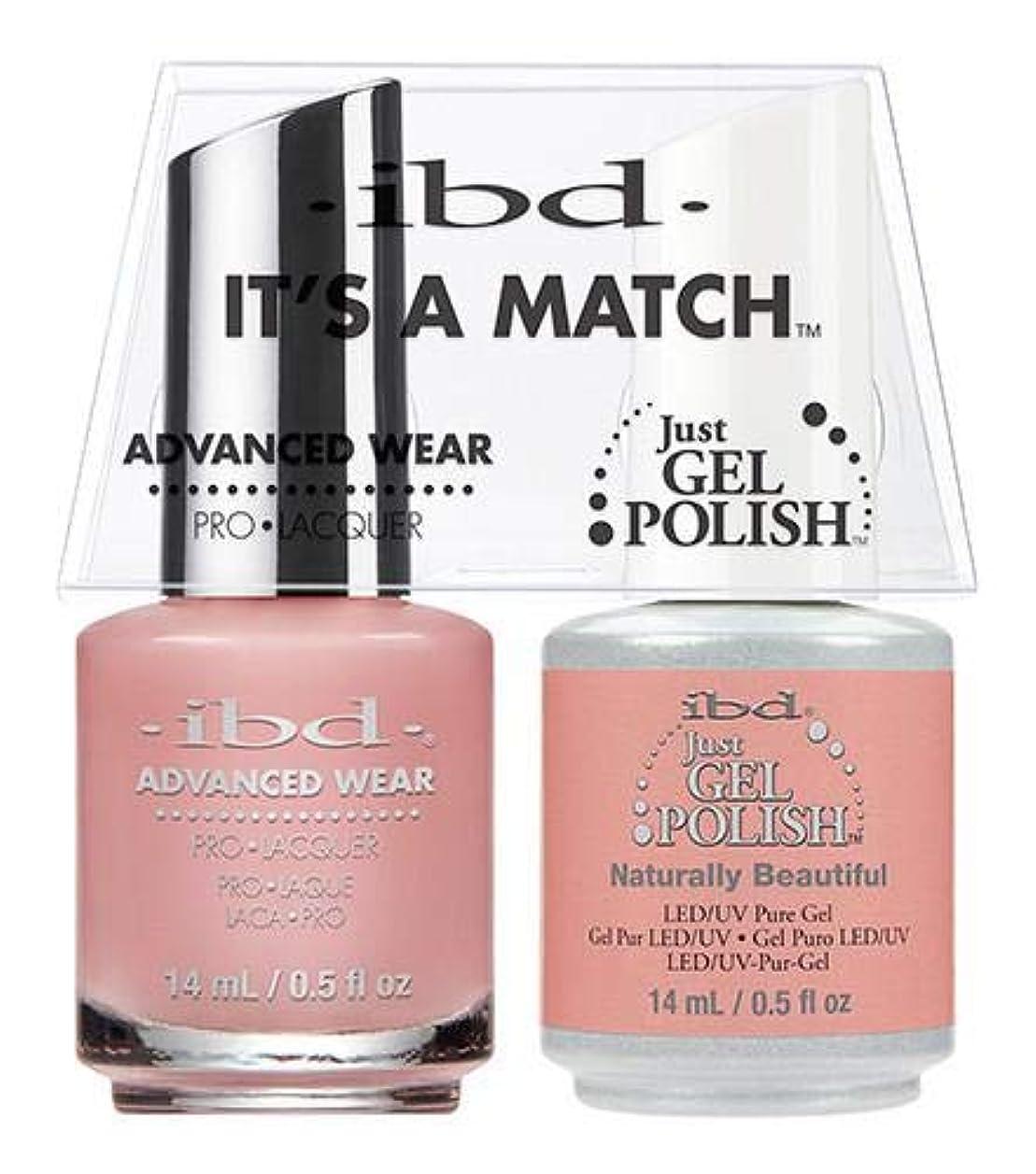 認証送る余暇IBD Advanced Wear -