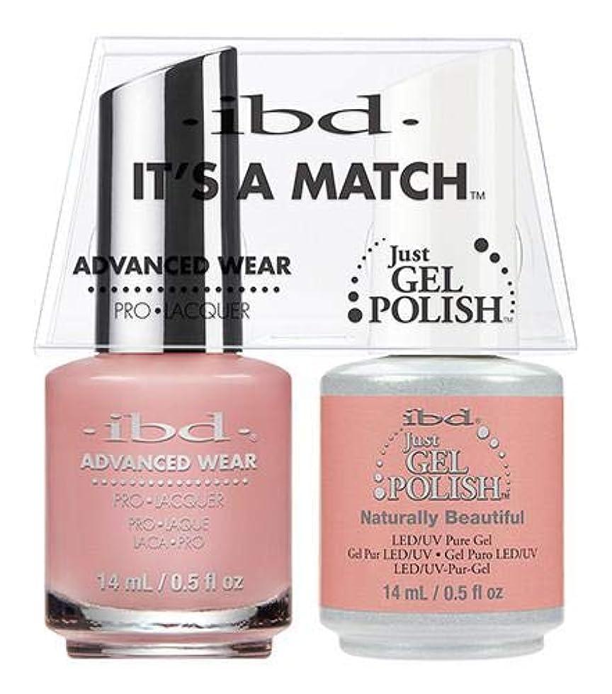 動揺させる楽しむ罪IBD Advanced Wear -