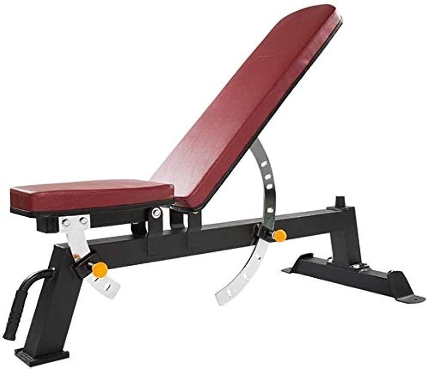 チューインガム確率チャットSuge アジャスタブル重量ベンチホームトレーニングジム重量挙げシットアップアブベンチマルチユース運動トレーニングダンベルベンチ