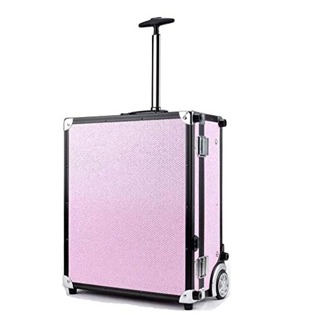 きしむスピンヘッジBUMC 化粧トロリーケース、大きい化粧化粧列車、LEDライト付き、ダイヤモンドオーガナイザーボックス収納付きプロフェッショナル多層化粧品ケース
