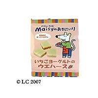 創健社 メイシーちゃん(TM) いちごヨーグルトのウエハース 12個 ×2セット