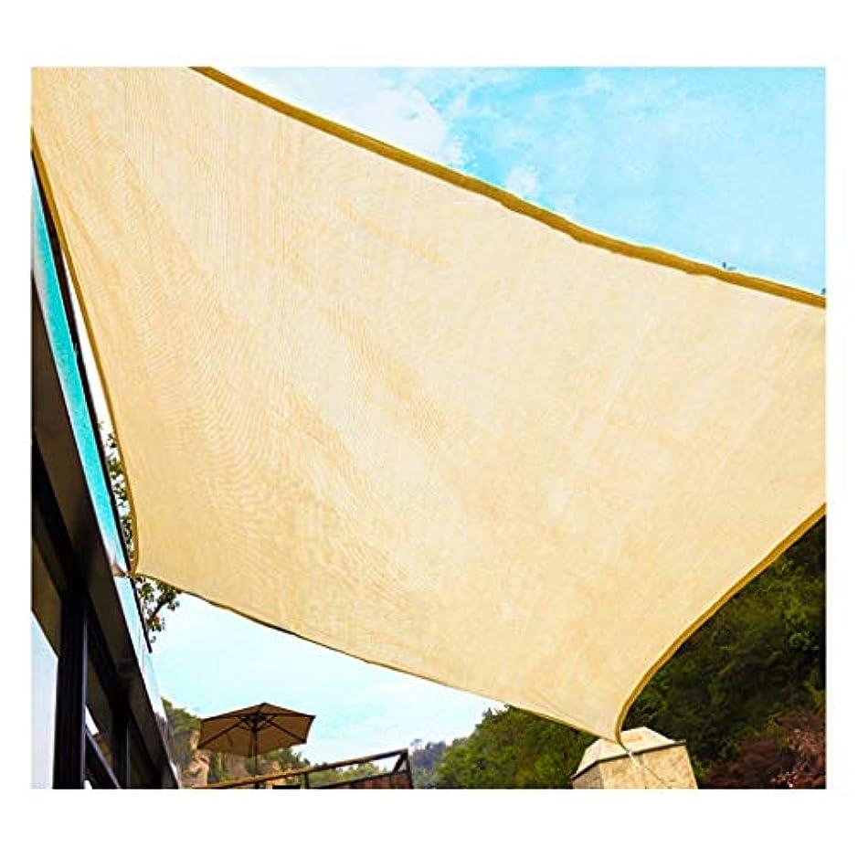 学んだ腐敗した教室95%日焼け止めシェードネットグリーン、ベージュサンシェードメッシュネットカバー用バルコニー植物カバー温室紫外線耐性 (Size : 2x4m(6.6*13.1ft))