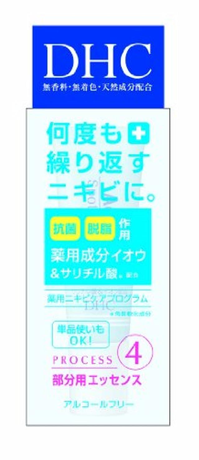 ブーム原始的なジェーンオースティンDHC 薬用アクネコントロールスポッツエッセンス (SS) 10g