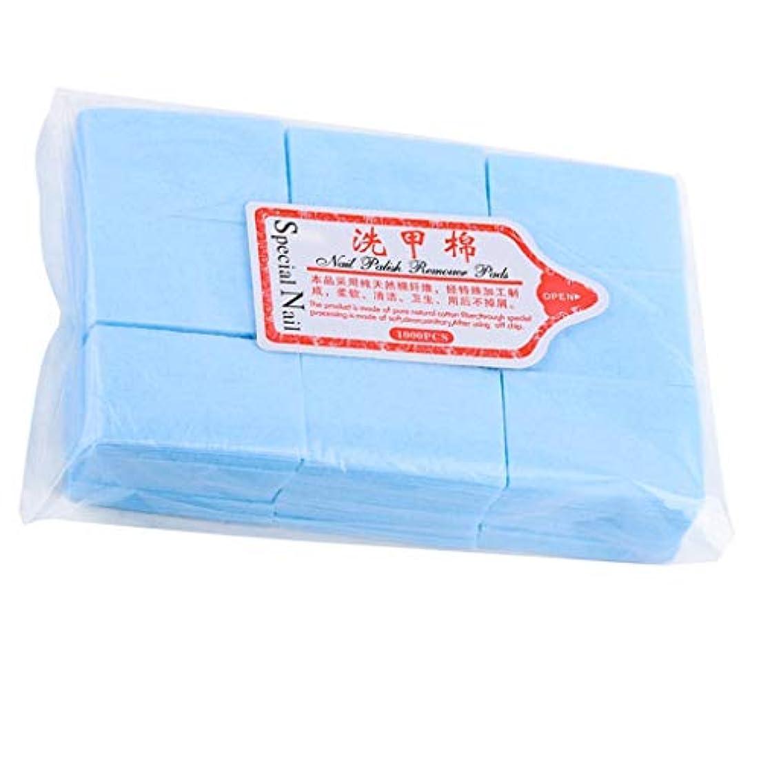 イベント慰め存在するSharplace ネイルワイプ コットンパッド 使い捨て 化粧コットン クレンジングシート メイク落とし 全4色 - ブルー