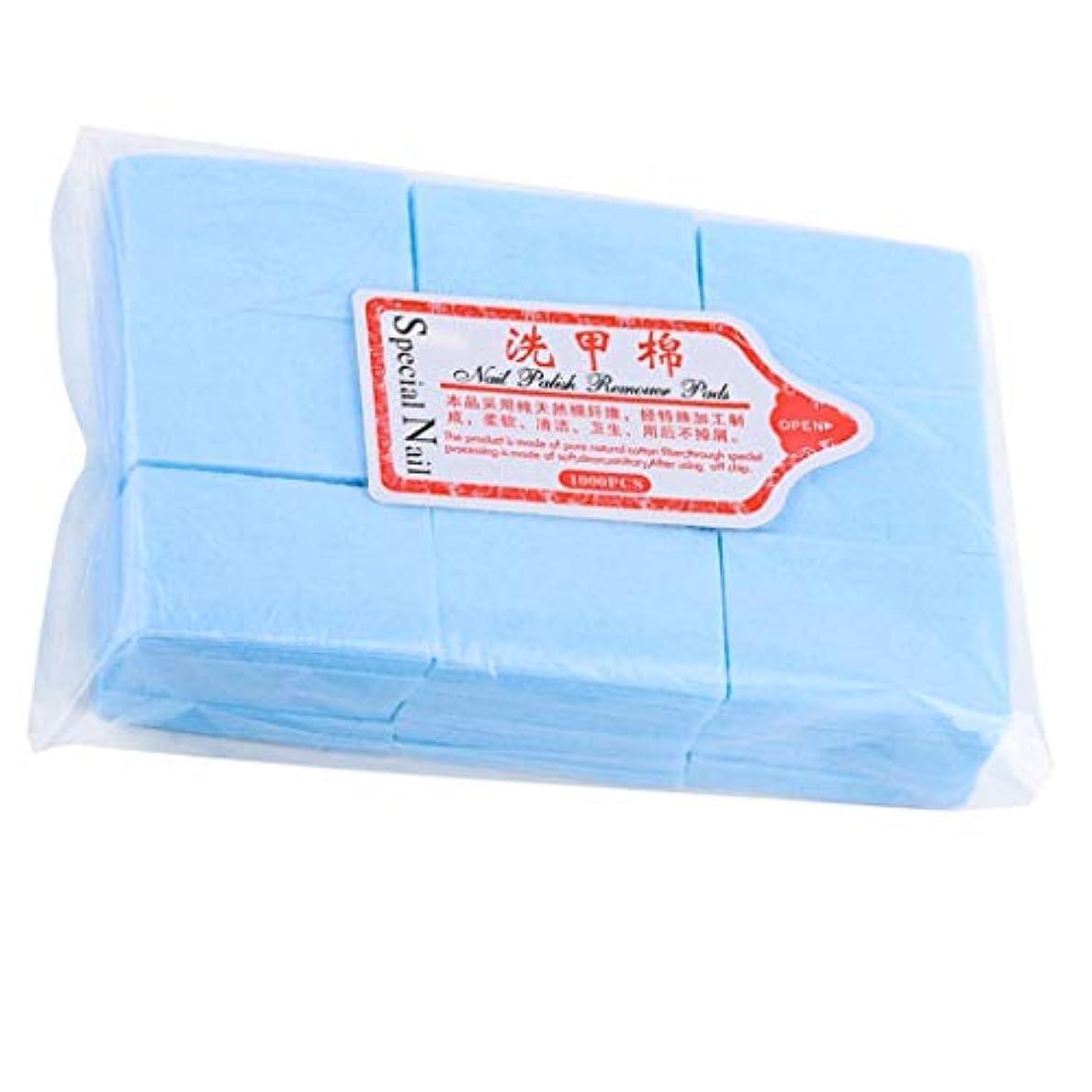 成熟弾力性のある王室Sharplace ネイルワイプ コットンパッド 使い捨て 化粧コットン クレンジングシート メイク落とし 全4色 - ブルー