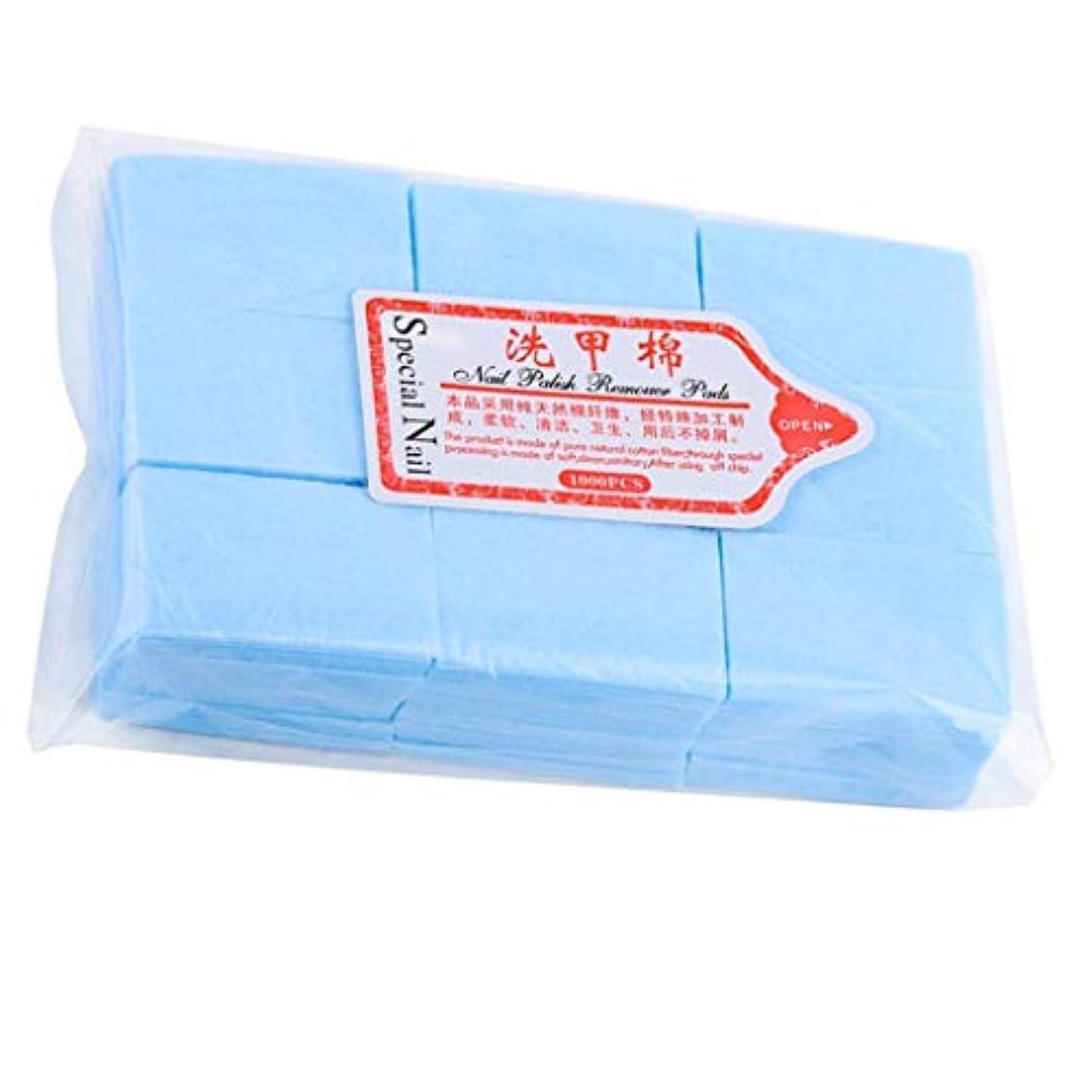 戸口困惑忘れっぽいSharplace ネイルワイプ コットンパッド 使い捨て 化粧コットン クレンジングシート メイク落とし 全4色 - ブルー