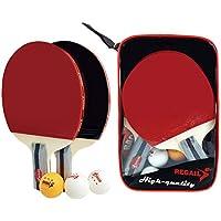 卓球ラケットセット 2枚セット 貼り上がり ピンポン球3個 ペンホルダーラケットセット シェークハンドラケットセット 新入生応援セット ピンポンラケットり 収納袋付き 卓球用品 卓球ボール