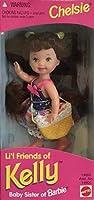 Barbie Li'l Friends of Kelly CHELSIE Doll (1995) [並行輸入品]