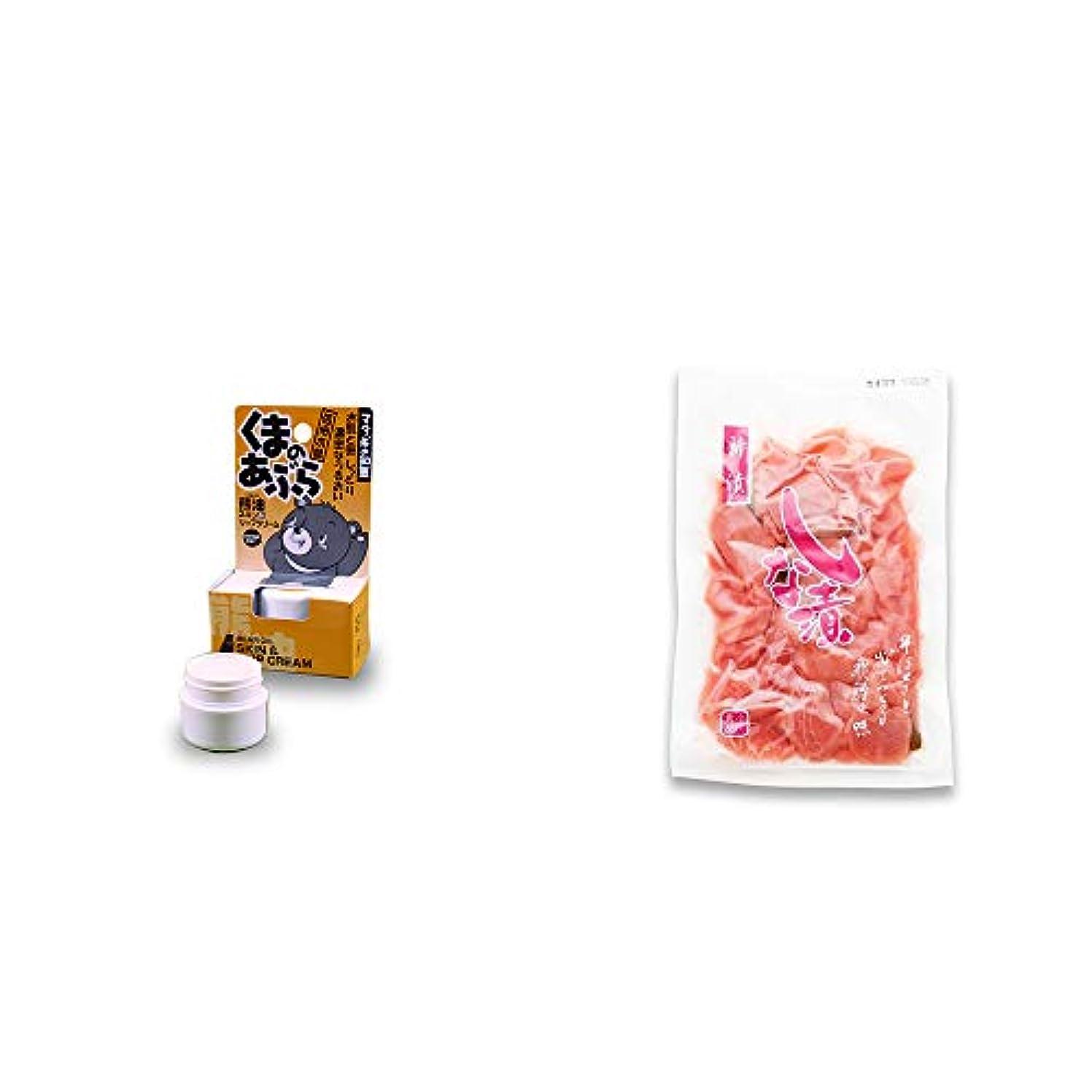 つなぐ立法盲目[2点セット] 信州木曽 くまのあぶら 熊油スキン&リップクリーム(9g)?しな漬け(160g)