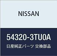 NISSAN (日産) 純正部品 インシユレーター アッセンブリー ストラツト マウンテイング ティアナ 品番54320-3TU0A