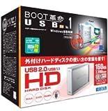 BOOT 革命/USB Ver.1 Pro(3.5インチ 160GB USBハードディスクセット)※IOデータ製