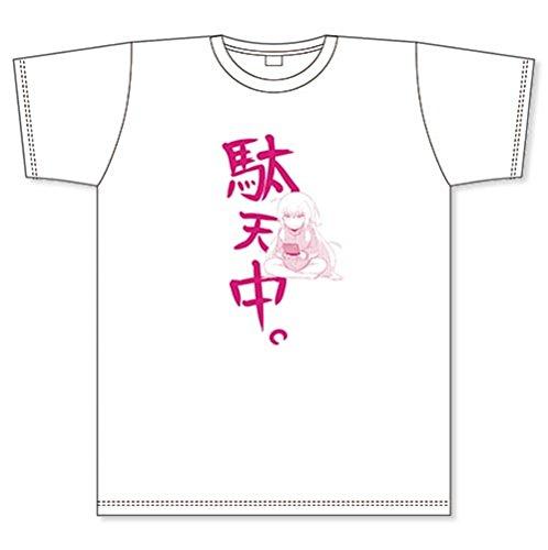 ガヴリールドロップアウト Tシャツ Lサイズの詳細を見る
