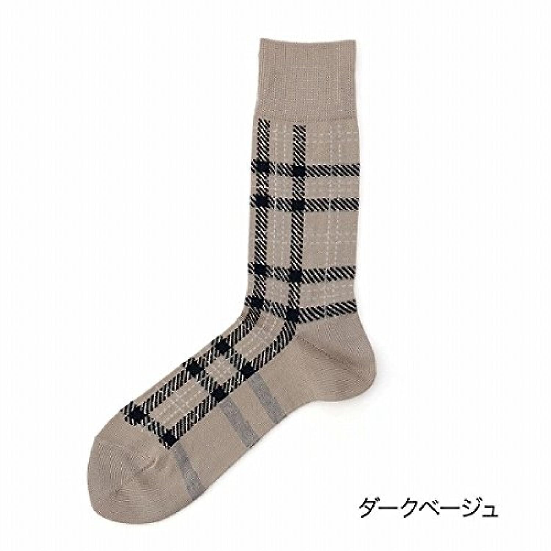 福助(メンズ)(FUKUSKE MEN'S) fukuske 定番 福助チェック レギュラー丈 カジュアルソックス