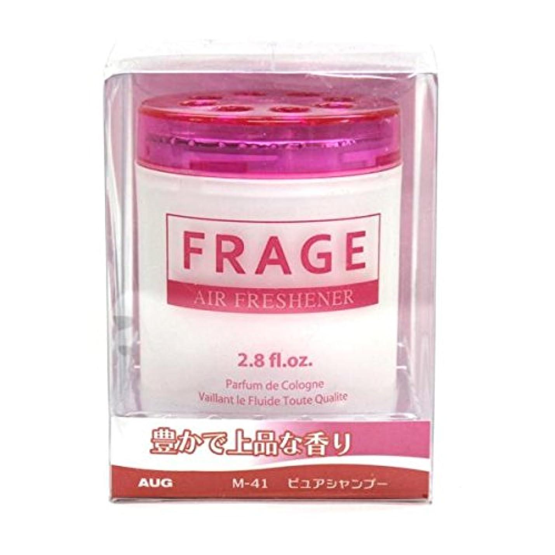 ペニー早いファランクスAUG 芳香剤 ピュアシャンプー FRAGE フラージュ M-41
